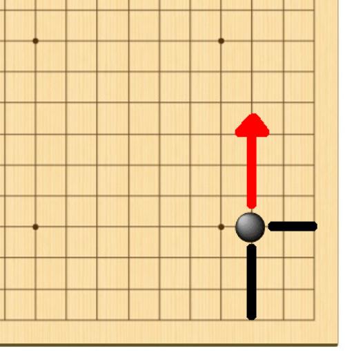 囲碁の基本、星への打ち方その2