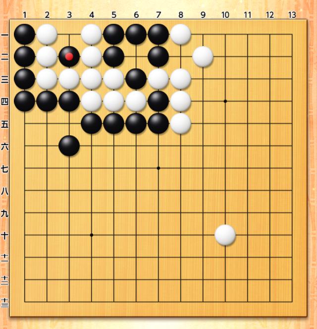 詰碁の正解をみんなの囲碁で再現