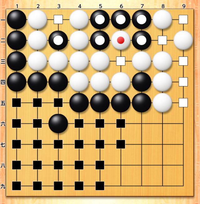 みんなの囲碁の9路盤で詰碁を再現