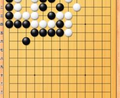 みんなの囲碁の変則技