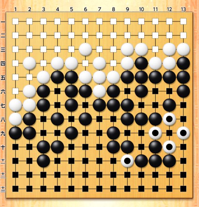 13路盤での対局地合計算
