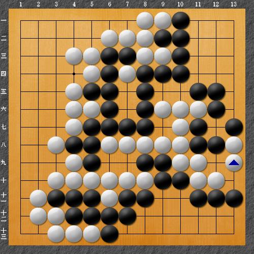 棋譜をプロ棋士さんから頂く